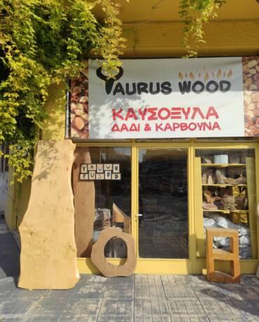 Taurus Wood Ηλιουπολη